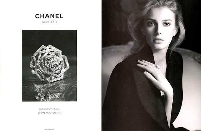 Chanel Joaillerie collection 1932 80e anniversaire